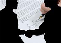 Có phải ký lại hợp đồng lao động khi thay đổi Tổng giám đốc không?