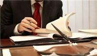Chuyển nhượng phần vốn góp trong công ty trách nhiệm hữu hạn