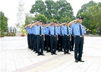 Người nước ngoài kinh doanh dịch vụ bảo vệ tại Việt Nam