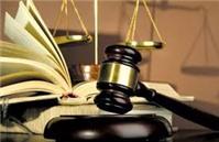 Những trường hợp được sửa đổi văn bằng bảo hộ