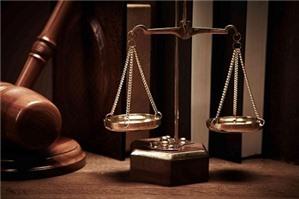 Thủ tục khiếu nại về từ chối thụ lý vụ việc trợ giúp pháp lý; không thực hiện trợ giúp pháp lý; thay đổi người thực hiện trợ giúp pháp lý