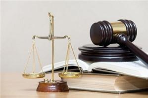 Thủ tục áp dụng biện pháp bảo đảm thi hành án