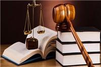 Quy định của pháp luật về Giấy chứng nhận đủ điều kiện về an ninh, trật tự?