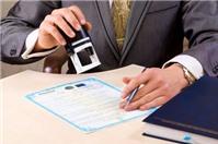 Thủ tục đăng ký thuế lần đầu đối với người nộp thuế là tổ chức sản xuất kinh doanh không thành lập theo Luật Doanh nghiệp (trừ các đơn vị trực thuộc)