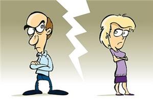 Bạo lực gia đình có thể bị coi là tội phạm