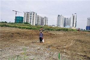 Việc công bố kết quả quy hoạch đất có công khai hay không?