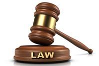 Phân loại pháp nhân